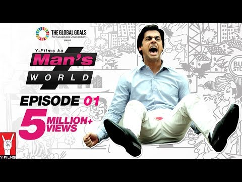 Man's World  Full Episode 01