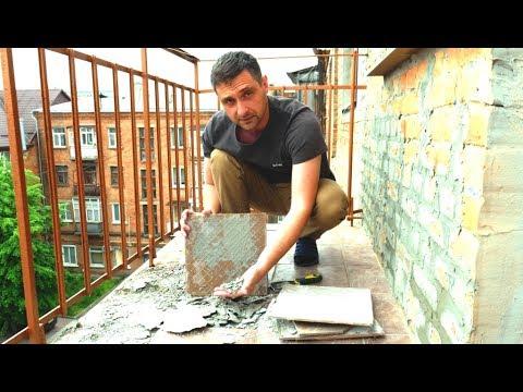 Как не испортить плитку на балконе? Личный Опыт!