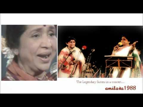 Asha Bhosle Feat Lata Mangeshkar ( Rare Song )