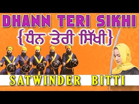 Satwinder Bitti - Dhann Teri Sikhi - Dhan Teri Sikhi