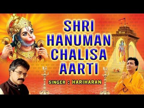 हनुमान जयंती २०१७ I Shri Hanuman Chalisa, Aarti I HARIHARAN I T-Series Bhakti Sagar