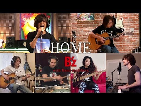 """B'z """"HOME"""" Band session"""