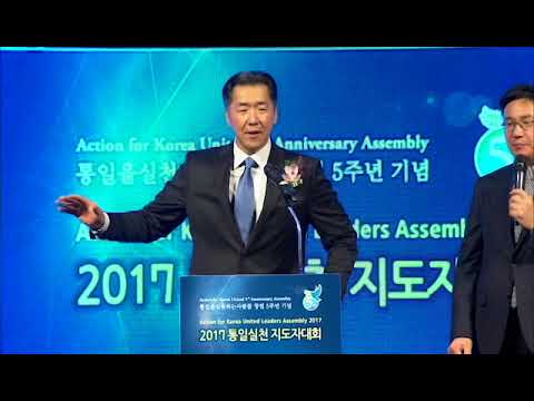 Dr. Hyun Jin Preston Moon | Action for Korea United 5th Anniversary Assembly | Seoul, Korea
