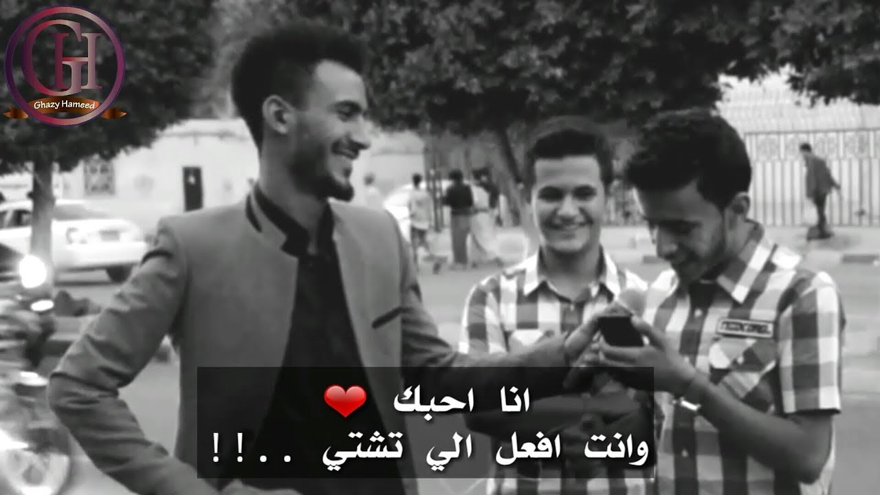 يمني يتصل لصاحبه ويقول له(كل الذي بيننا انتهى وامسح رقمي ) - مقلب إتصال | على الماشي مع غازي حم