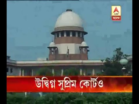 Lack Of Waste Management Is The Main Cause Of Dengue Chikungunya Says Supreme Court