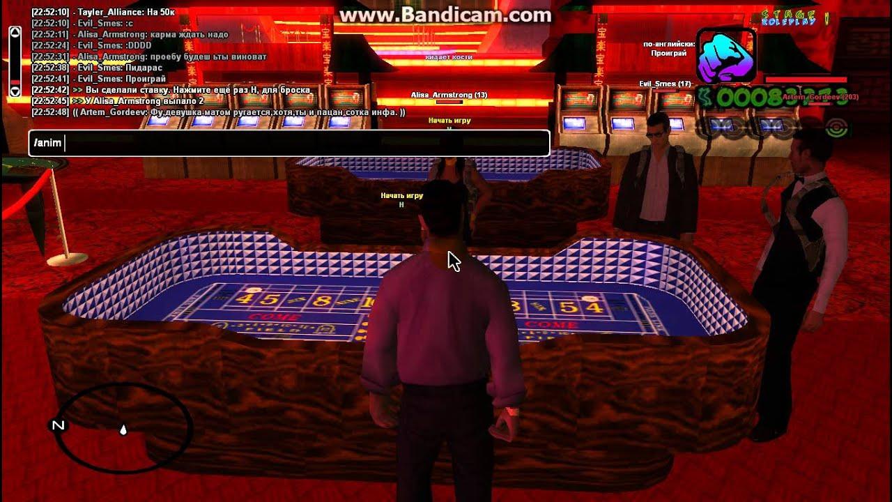Бесплатные азартные игры играть вулкан