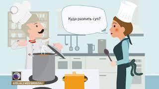 Szólalj meg! – oroszul, 2017. március 28.