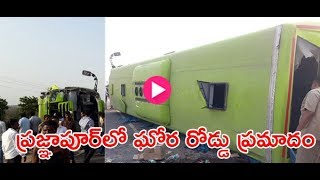Road Accident At Pragnapur | Four Vehicles Hit Each Other In Siddipet | NEWS INDIA TELUGLU