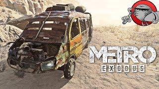 Metro Exodus - ВОДА (Прохождение #15)