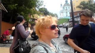 видео киев экскурсовод