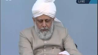 German Translation: Dars-ul-Quran 19th August 2012 by Khalifa of Islam and World Peace Leader