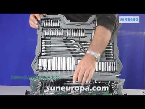 Комплект тресчотки с вложки и ключове- 215 части , с 10 години гаранция / Mannesmann 98430 / видео