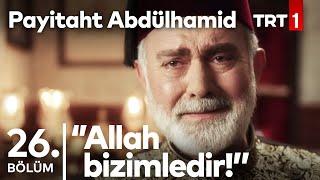 Payitaht Abdülhamid 26. Bölüm - Tahsin Paşanın Derdi