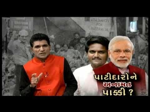 Debate on Government politics to create sub category in OBC category   Vtv News