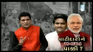 Debate on Government politics to create sub category in OBC category | Vtv News thumbnail