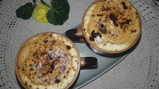 Cappuccino//How to make the perfect cafe style cappuccino at home//ক্যাপাচিনো রেসিপি ।