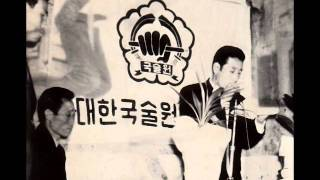 """Tribute to Kuk Sool Master Jung Oh Lee (Part 1) - """"A wave becomes the ocean"""""""