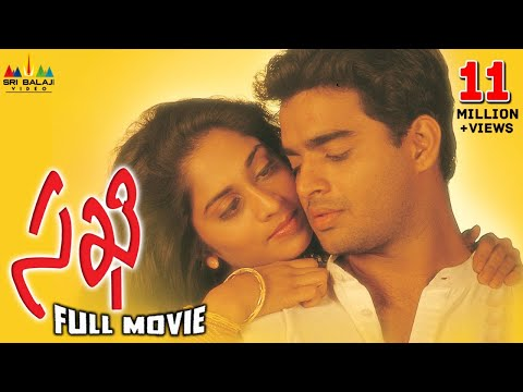 Sakhi Telugu Full Movie | Madhavan,...
