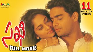 Sakhi Telugu Full Movie | Madhavan, Shalini, Mani Ratnam | Sri Balaji Video