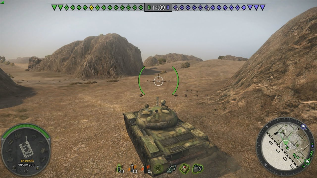 t 62a wot gameplay venice - photo#26