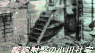 釜石の歴史