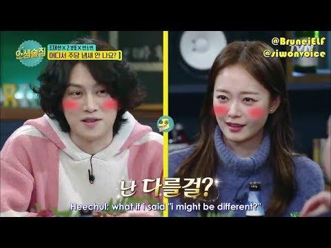 [ENGSUB] 180201 tvN Life Bar EP56 – Kim Heechul flirting Jeon Somin Mp3