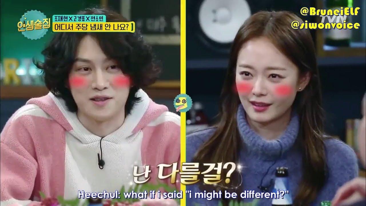 Choi min soo hee chul dating