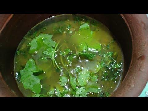 நாள்பட்ட சளி இருமலுக்கு அற்புதமான  தூதுவளை சூப் / Solanum Trilobatum Soup for Cold-Cough Relief