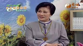 台中榮民總醫院核醫科-蔡世傳 主任 (二)【全民健康保健353】WXTV唯心電視台