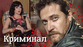 КРИМИНАЛЬНЫЙ ДЕТЕКТИВ НАДЕЛАЛ ШУМА - Плацента - Русский детектив - Премьера HD