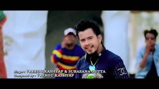 New Assamese songs 440 voltage VREEGU KASHYAP,SUBASANA DUTTA.