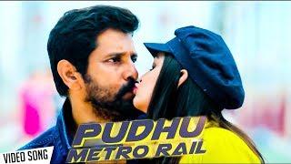 Saamy² - Pudhu Metro Rail Video Reaction | Chiyaan Vikram, Keerthy Suresh | Devi Sri Prasad | TT 134