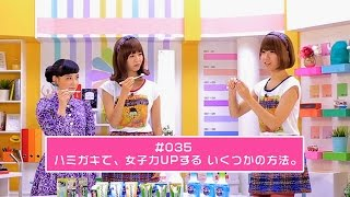 【シノバニ】35回目のテーマは「ハミガキ」。 今回はレナがトレンド会議...