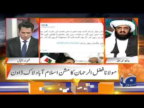 Kiya PPP Maulana Ka Sath Na Dene Ki Wajah Mazhab Card Hai?