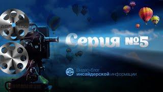 Видео-блог: Новые возможности сайта agroport.ua будут в личном кабинете  (Серия 5)