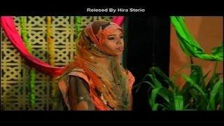 Apni Rehmat Ka Samandar - Samreen Abdur Rasheed