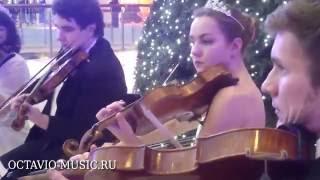 оркестр на Новый Год, корпоратив, встречу гостей. Живая музыка на мероприятие новогодняя подборка