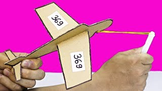 How to make a simple airplane from cardboard