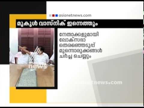 Mukul Wasnik will reach Kerala Today