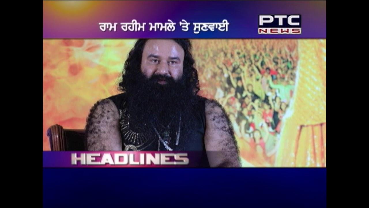 Headline | PTC News | Nov 08, 2017