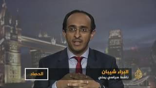 الحصاد-الجيش اليمني.. تقدم على جبهات تعز
