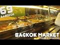 Budget travel information : Bangkok Market