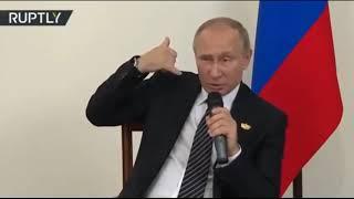 Пьяный Путин говорит журналистам суровую правду