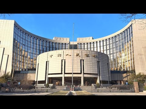 Boosting Banks' Capital: PBoC On Perpetual Bond Issuance