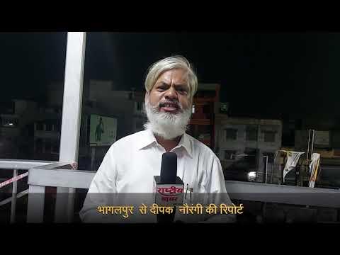 भागलपुर के बम विस्फोटों पर पुलिस को ध्यान देना होगा