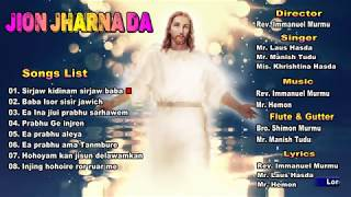 Non-stop Santali New Christian song 2020    Jion Jharna    Lord Redeems you