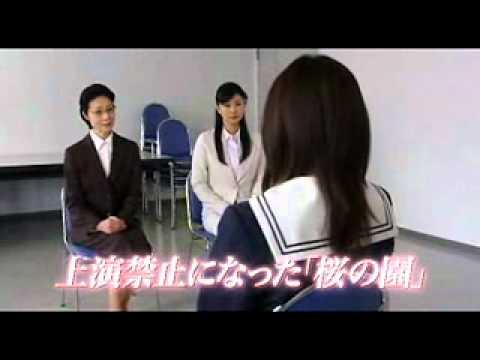 映画 『櫻の園-さくらのその-』 予告編