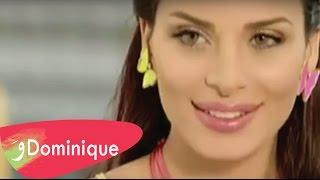 Dominique Hourani & Ali El Dik - Jayi Aabali / دومينيك حوراني و علي الديك - جاي عبالي