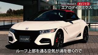 2018年春、発売前のS660 Modulo Xプロトタイプに レーシングドライバー...