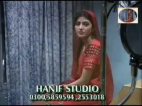 Bibi shereen pashto song | Official video |
